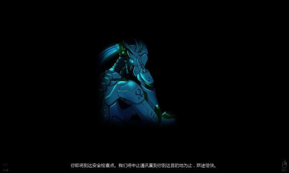 《幽灵1.0》中文截图