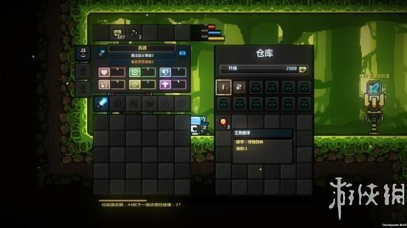 《猛兽之地》中文游戏截图