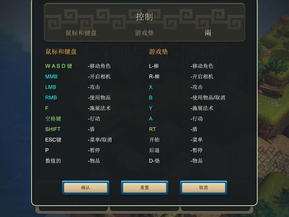 《海之号角:神秘海怪》中文截图