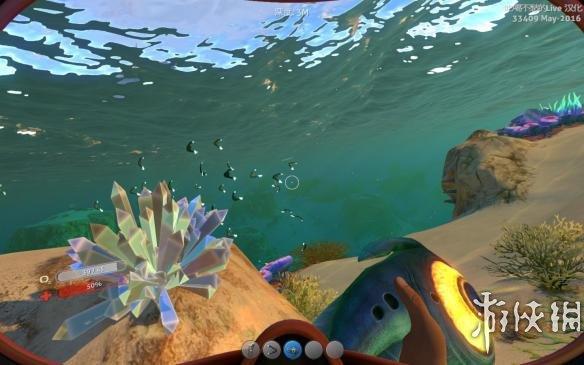 《水下之旅》中文游戏截图