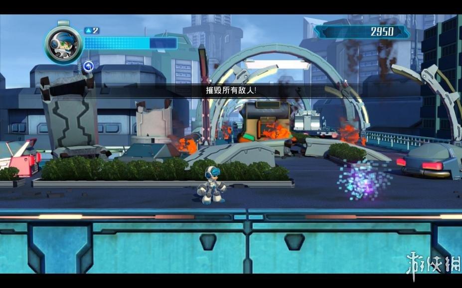 《強力9號》中文游戲截圖