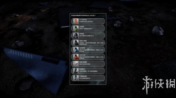 《独自一人》中文游戏截图