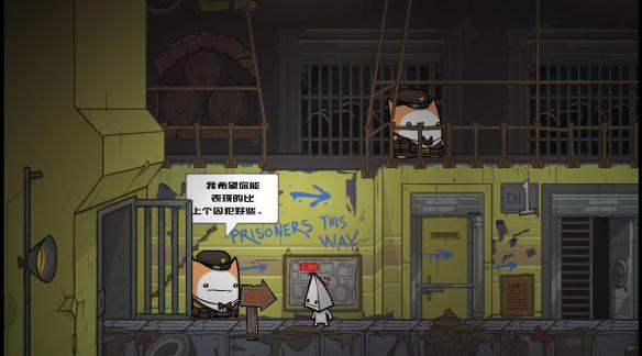 《战斗砖块剧场》中文截图
