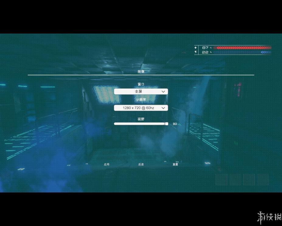 《网络奇兵:重制版》中文截图