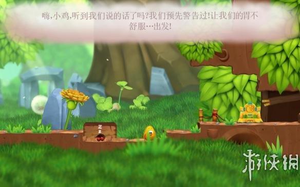 《小鸡快跑2+》中文游戏截图