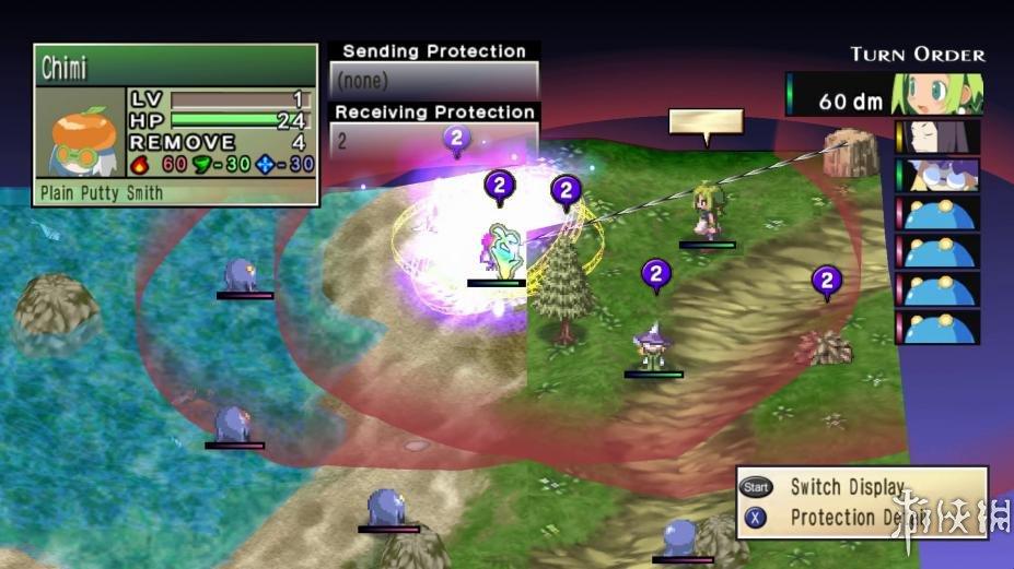 《灵武战记PC》游戏截图