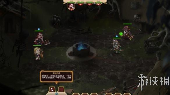 《湍流》中文游戏截图