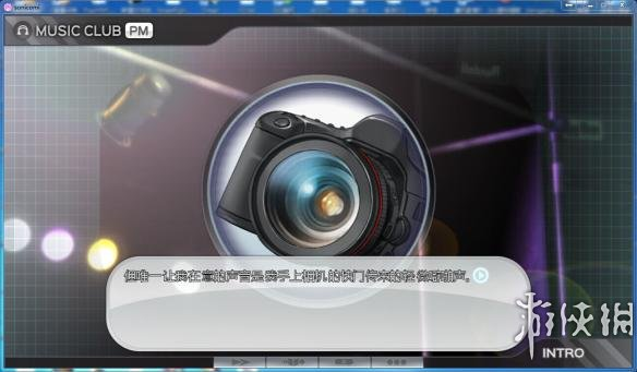 《超级索尼子》中文游戏截图-1