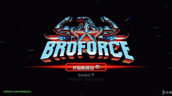 《武装原型》中文截图