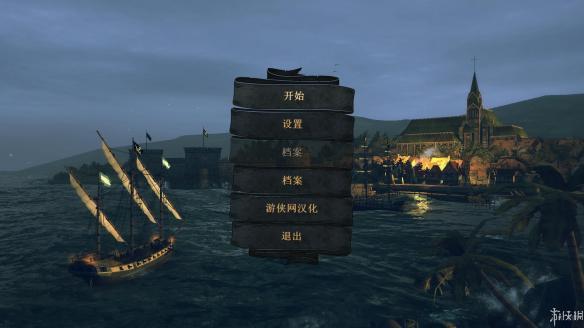 《暴风雨》中文截图
