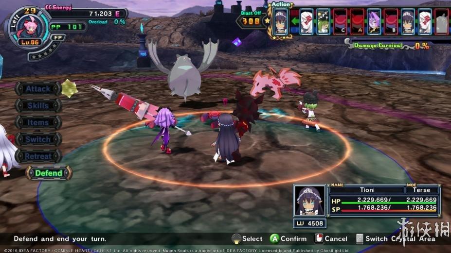 《压倒性的游戏:无限灵魂 Z》游戏截图