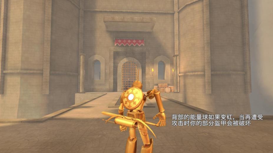 《女孩与机器人》中文截图
