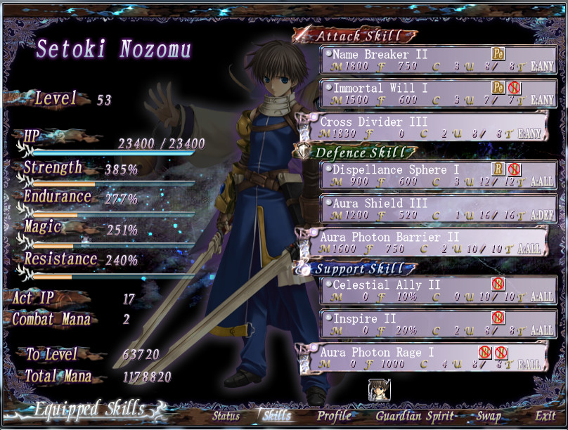 《圣神转生:永远神剑物语2》游戏截图