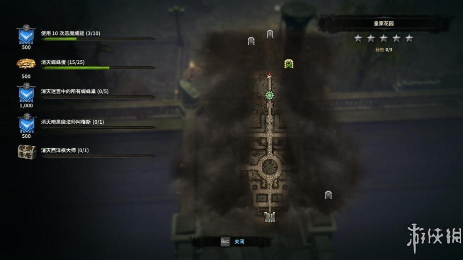 《维克多弗兰》简体中文游戏截图