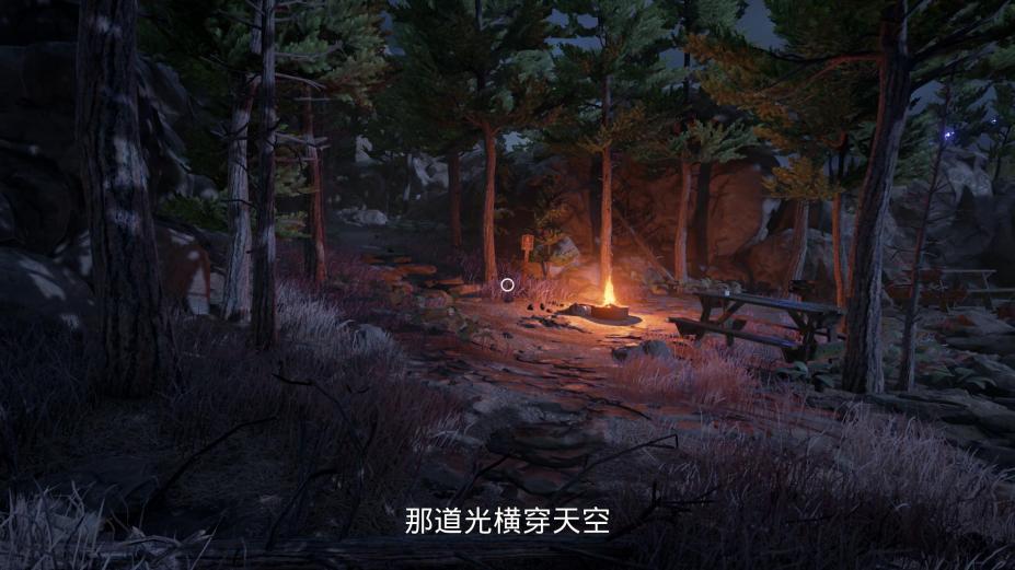 《仰冲异界》中文截图