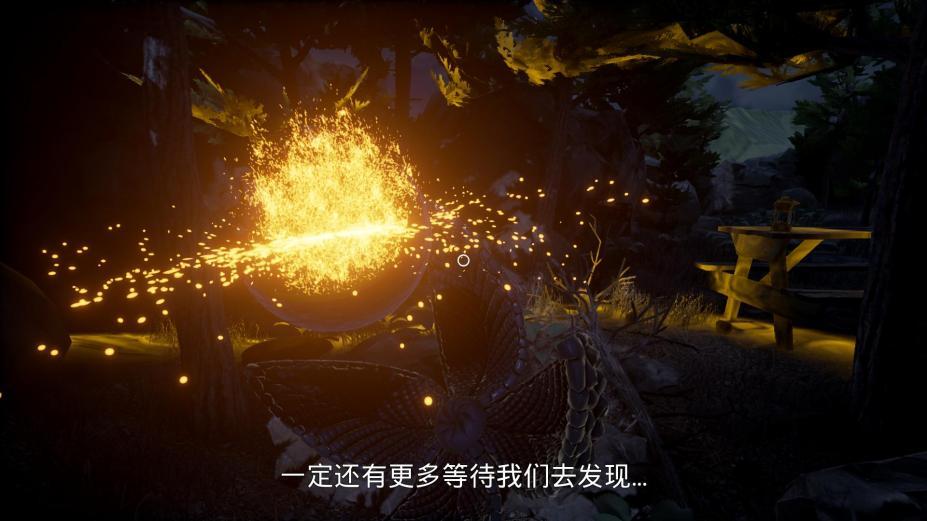 《仰沖異界》中文截圖