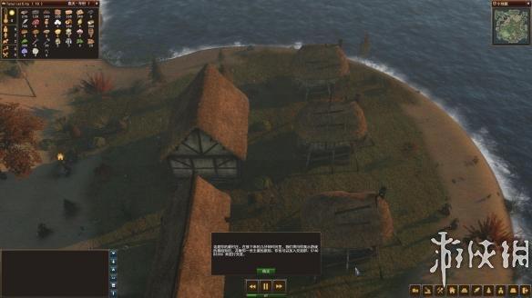 《封建时代:林中村落》中文游戏截图