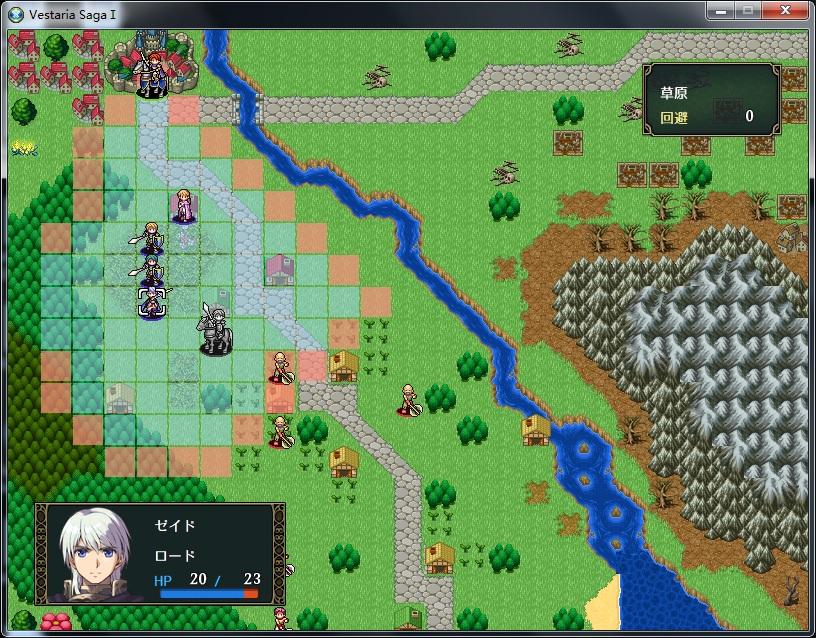 《Vestaria Saga:亡国的骑士与星之巫女》游戏截图