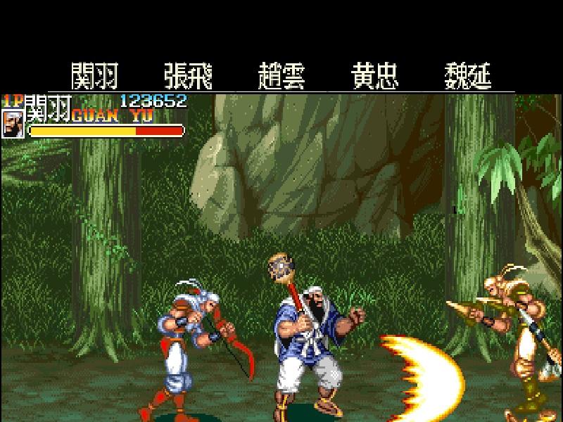 《三剑圣》游戏截图