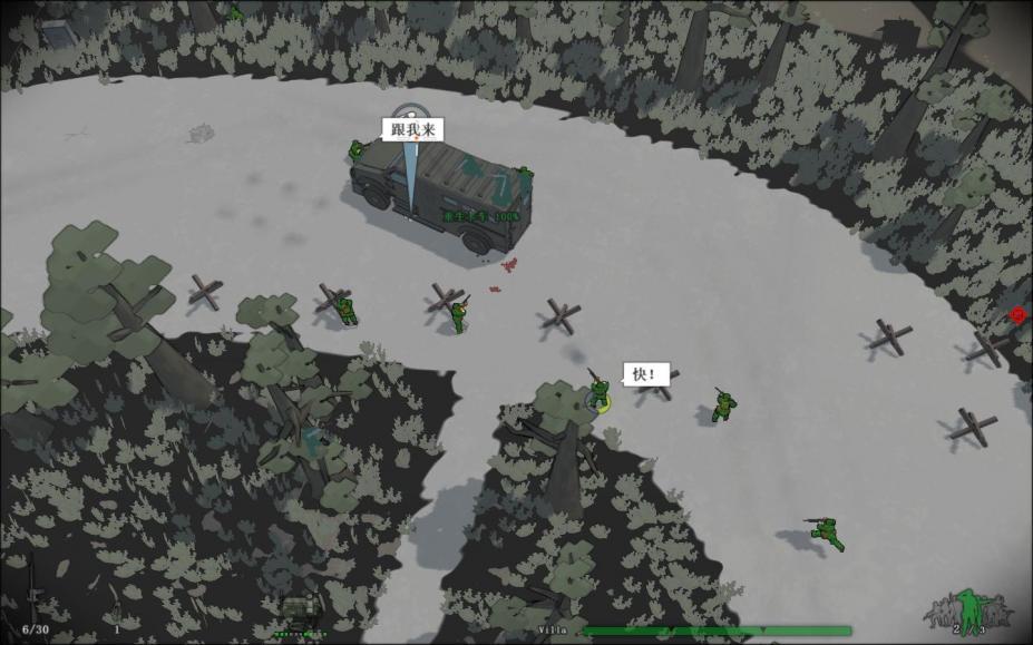 《小兵带步枪》官方中文截图