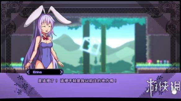 《Rabi-Ribi》中文游戏截图-1