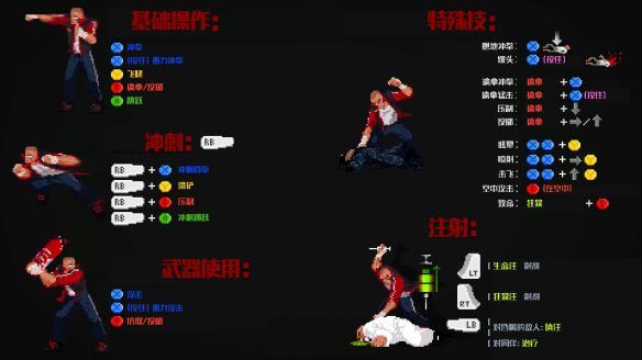 《俄国母亲洒热血》中文截图