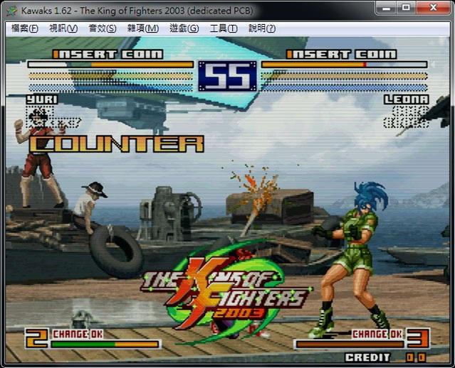 小游戏(Xiaoyouxi)下载_WinKawaks街机游戏全集 免安装简体中文绿色版截图