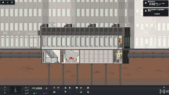 《大厦管理者》中文截图