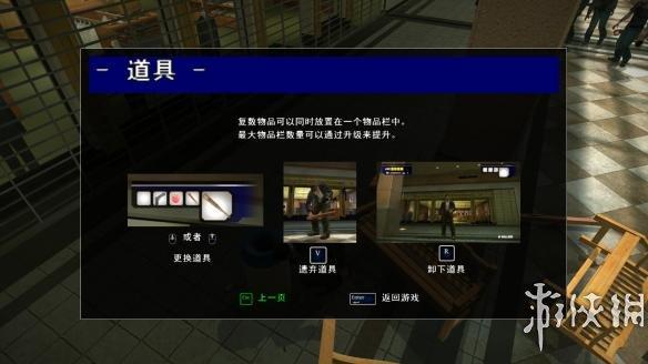 《丧尸围城重制版》中文游戏截图