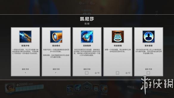 《枪火游侠》STEAM版中文游戏截图