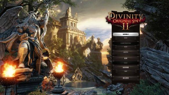 《神界:原罪2》中文截图