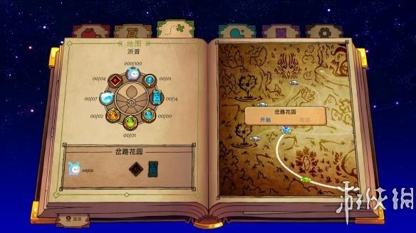 《潘卡普:守梦人》中文游戏截图