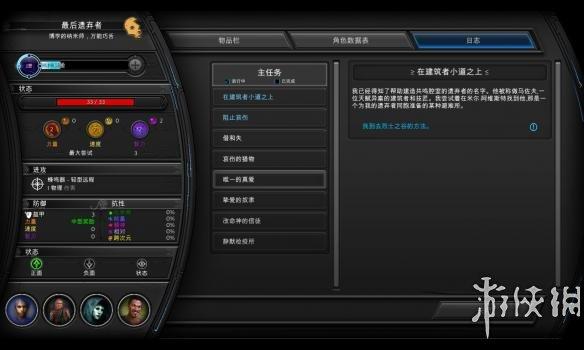 《折磨:扭蒙拉之潮》中文游戏截图