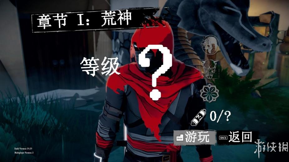 《荒神》中文游戏截图