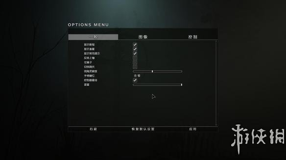《逃生2》试玩版中文游戏截图
