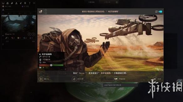 《无尽太空2》测试版中文游戏截图
