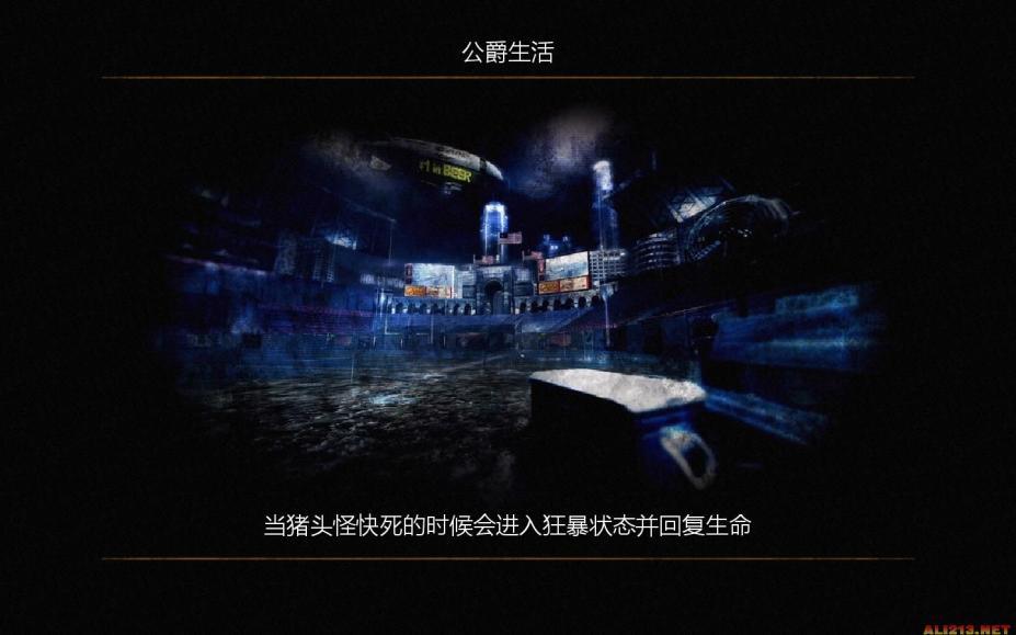 《永远的毁灭公爵》中文截图