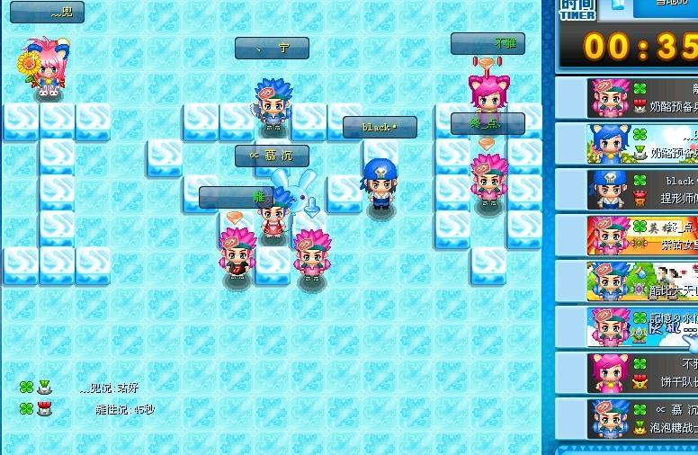 qq堂4.0刷分水面11_三星电脑 玩qq堂的游戏时候电脑桌面设置在哪里 显示的是设置为16位色