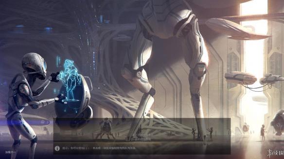 《无尽太空2》中文截图
