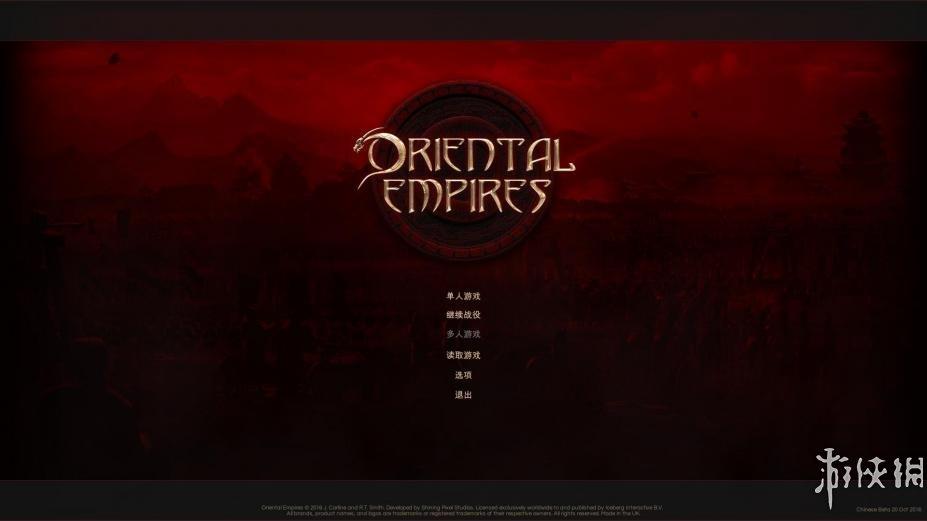 《东方帝国》官方中文游戏截图(1)