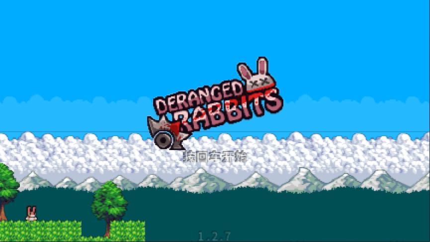 疯狂的兔子游戏图片欣赏