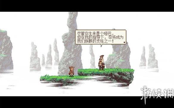 《猫头鹰男孩》中文游戏截图