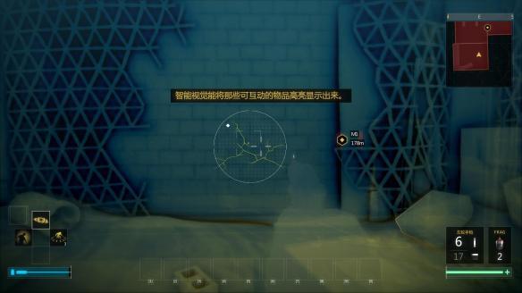 《杀出重围:人类分裂》中文截图