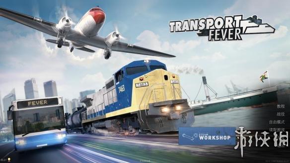 《疯狂运输》中文游戏截图