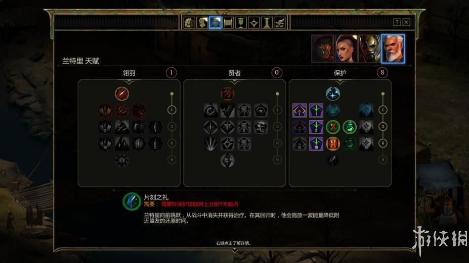 《暴君》中文游戏截图-2
