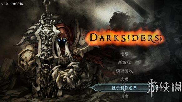《暗黑血统:战神版》中文兴旺娱乐截图