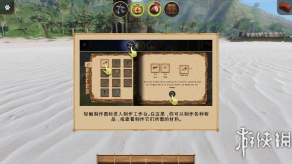 《辐射岛》中文游戏截图