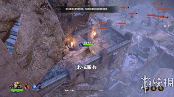 《矮人》中文游戏截图