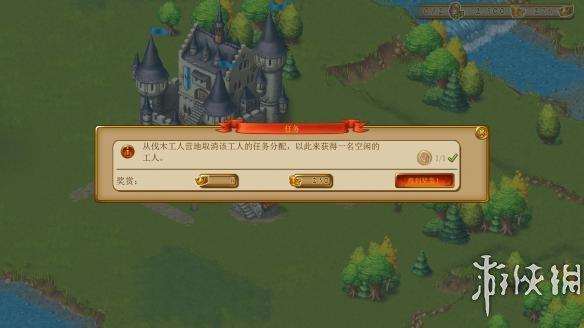 《家园7》中文兴旺娱乐截图