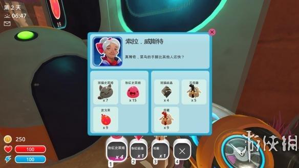 《史莱姆牧场》简体中文游戏截图